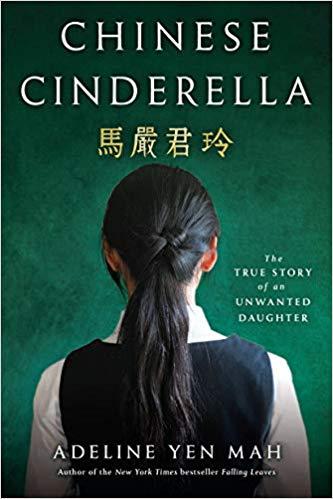 Adeline Yen Mah – Chinese Cinderella Audiobook